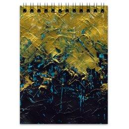 """Блокнот """"Abstract"""" - картина, разводы, абстракция, живопись, флюид"""