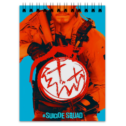 "Блокнот ""Рик Флэг"" - комиксы, dc comics, отряд самоубийц, suicide squad, rick flag"