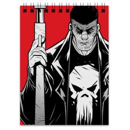 """Блокнот """"Каратель (The Punisher)"""" - комиксы, марвел, дардевил, daredevil, сорвиголова"""