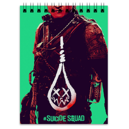 "Блокнот ""Слипнот"" - slipknot, комиксы, dc comics, отряд самоубийц, suicide squad"