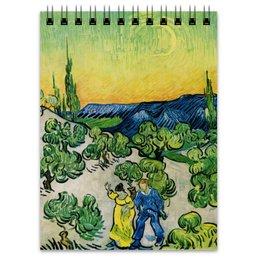 """Блокнот """"Пейзаж с прогуливающейся парой и полумесяцем"""" - картина, ван гог"""