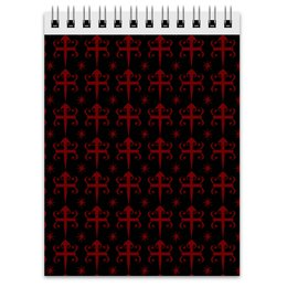 "Блокнот ""Готические кресты и звезды"" - готика, арт графика, готический стиль, знаки символы, крест святого якова"