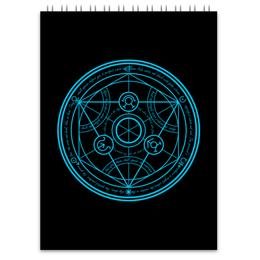 """Блокнот """"Стальной алхимик. Круг трансмутации"""" - аниме, манга, стальной алхимик, fullmetal alchemist, круг трансмутации"""