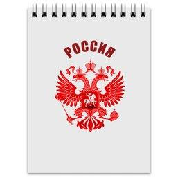 "Блокнот ""Россия"" - русский, россия, герб, russia, флаг"