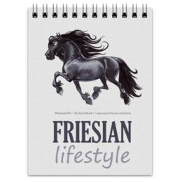 "Блокнот ""FRIESIAN"" - лошадь, лошади, horse, фриз"