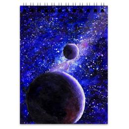 """Блокнот """"Космос и планеты акварель"""" - space, звезды, космос, планеты, planet"""