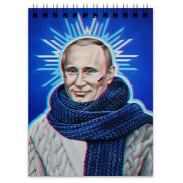 """Блокнот """"Владимир Путин"""" - россия, политика, путин, владимир путин, putin"""