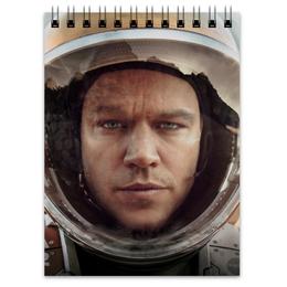 "Блокнот ""Марсианин"" - планета, космос, марс, martian, мэтт дэймон"