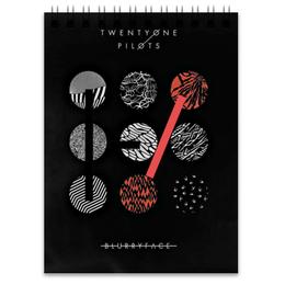 "Блокнот ""Twenty One Pilots"" - twenty one pilots, 21 пилот, blurryface"