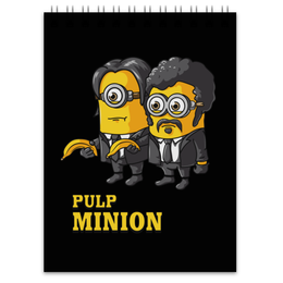 "Блокнот ""Pulp Minion"" - миньоны, криминальное чтиво, миньон, minion, pulp fiction"
