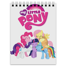 "Блокнот ""My Little Pony "" - pony, mlp, my little pony, пони"