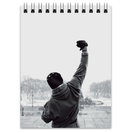 "Блокнот ""Без названия"" - спорт, бокс, боксер, сталлоне, rocky"