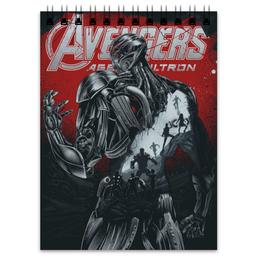 """Блокнот """"Мстители: Эра Альтрона"""" - комиксы, avengers, марвел, альтрон, ultron"""