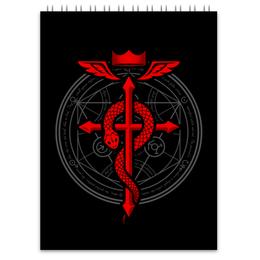 """Блокнот """"Стальной алхимик"""" - аниме, манга, стальной алхимик, fullmetal alchemist, круг трансмутации"""