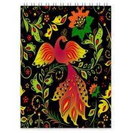 """Блокнот """"Жар-птица"""" - цветы, узор, лес, ягоды, жар-птица"""