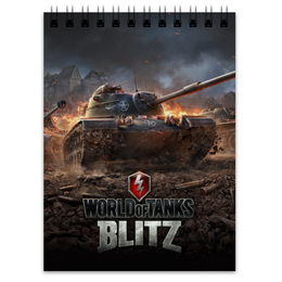 "Блокнот ""World Of Tanks"" - война, world of tanks, танк, мир танков, wot"