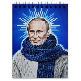 """Блокнот """"Путин"""" - россия, путин, putin, русская зима"""