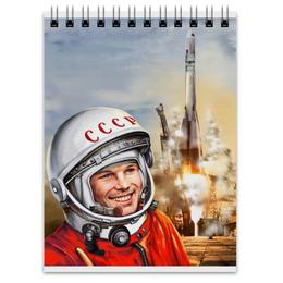 "Блокнот ""Гагарин"" - космос, гагарин, на позитиве"