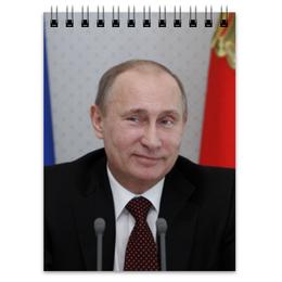 "Блокнот ""Путин"" - патриот, россия, путин"