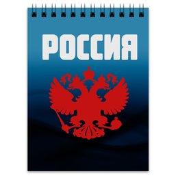 "Блокнот ""Россия"" - россия, герб, russia, орел, флаг"