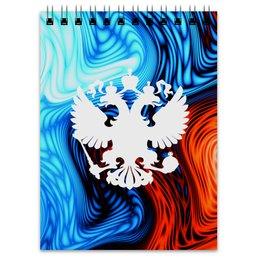 """Блокнот """"Краски"""" - россия, герб, russia, орел, флаг"""