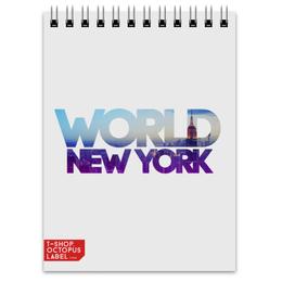 "Блокнот """"DIFFERENT WORLD"": New York"" - new york, нью-йорк, мир, города, world"