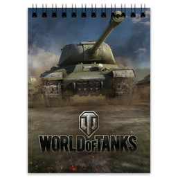 "Блокнот ""World of Tanks"" - world of tanks, танк, танки, tank, мир танков, wot, tanks"