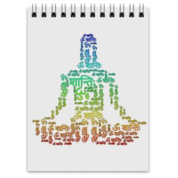 "Блокнот ""Йогини, медитирующая на Ом Шанти"" - надписи, слова, медитация, мантра, санскрит"