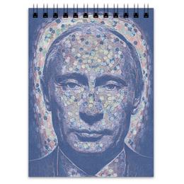 """Блокнот """"Путин"""" - любовь, патриот, страна, россия, патриотизм, путин, президент, putin, крым, икона"""