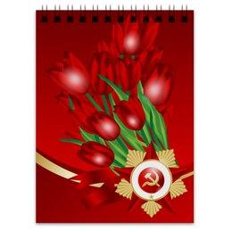 """Блокнот """"9 мая"""" - праздник, цветы, 9 мая, день победы, орден"""
