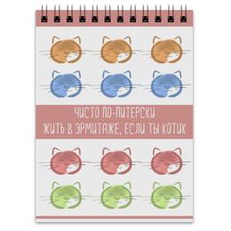 """Блокнот """"Чисто по-питерски"""" - кот, питер, подарок, сувенир, петербург"""
