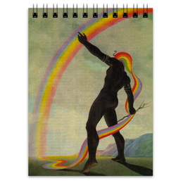 """Блокнот """"Радужный"""" - радуга, rainbow, радужный, радугмен, радугмэн"""