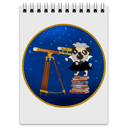 "Блокнот ""Мопс. Астроном. Мопсилео Мопсилей"" - юмор, мопс, астрономия, галилей, звёзды"