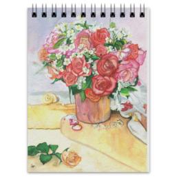 """Блокнот """"Букет роз"""" - акварель, розы, букет, натюрморт"""