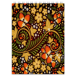 """Блокнот """"Ягоды"""" - цветы, узор, еда, лес, ягоды"""