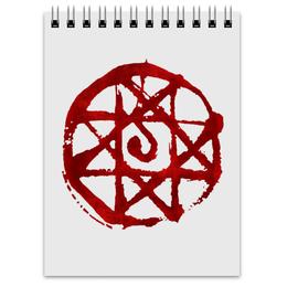 """Блокнот """"Стальной алхимик. Печать крови"""" - аниме, манга, стальной алхимик, fullmetal alchemist, печать крови"""