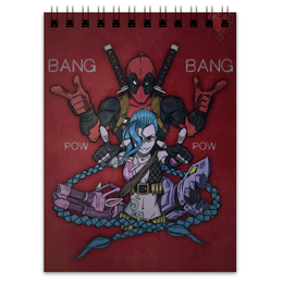 "Блокнот ""Дэдпул и Джинкс"" - комиксы, league of legends, deadpool, марвел, jinx"