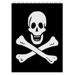 "Блокнот """"Весёлый Роджер - Jolly Roger"""" - череп, пираты, jolly roger, пиратский флаг, весёлый роджер"