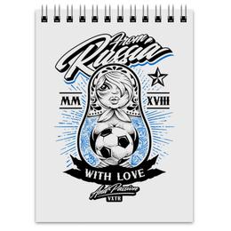 """Блокнот """"Футбол"""" - футбол, спорт, матрёшка"""
