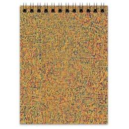 "Блокнот ""Сандал"" - арт, узор, абстракция, фигуры, текстура"