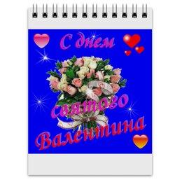 """Блокнот """"С днем святого Валентина, любовь"""" - любовь, подарок, сердечки, валентинка, святой валентин"""