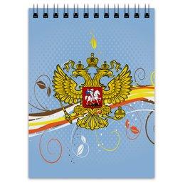 """Блокнот """"Россия"""" - цветы, россия, герб, орел, хохлома"""