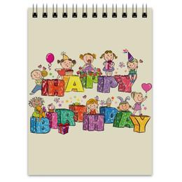 """Блокнот """"Праздничный"""" - день рождения, happy birthday"""
