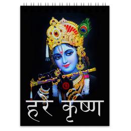 "Блокнот ""Krishna (Кришна)"" - кришна, кришна с флейтой, krishna, харе кришна, hare krishna"