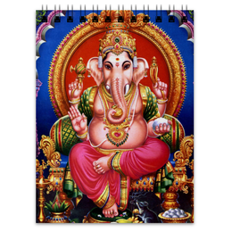 "Блокнот ""Ганеша (Ganesh)"" - ганеша, ганеш, бог ганеша, бог с головой слона, ganesh"