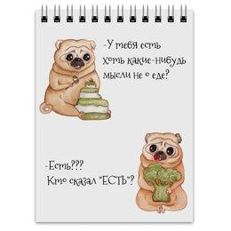 """Блокнот """"Мопс на диете"""" - арт, рисунок, собака, мопс"""