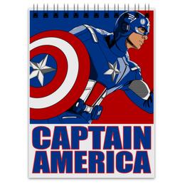 """Блокнот """"Капитан Америка"""" - комиксы, кэп, капитан америка, captain america"""