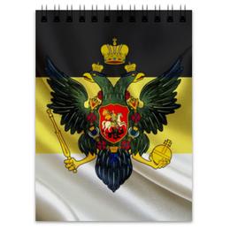 """Блокнот """"Империя"""" - царь, россия, орел, история, империя"""