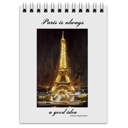 "Блокнот ""Париж"" - шоколад, париж, одри хепберн, paris, эйфелева башня"