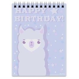 """Блокнот """"Happy B'Day!"""" - арт, животные, дизайн, день рождения, альпака"""